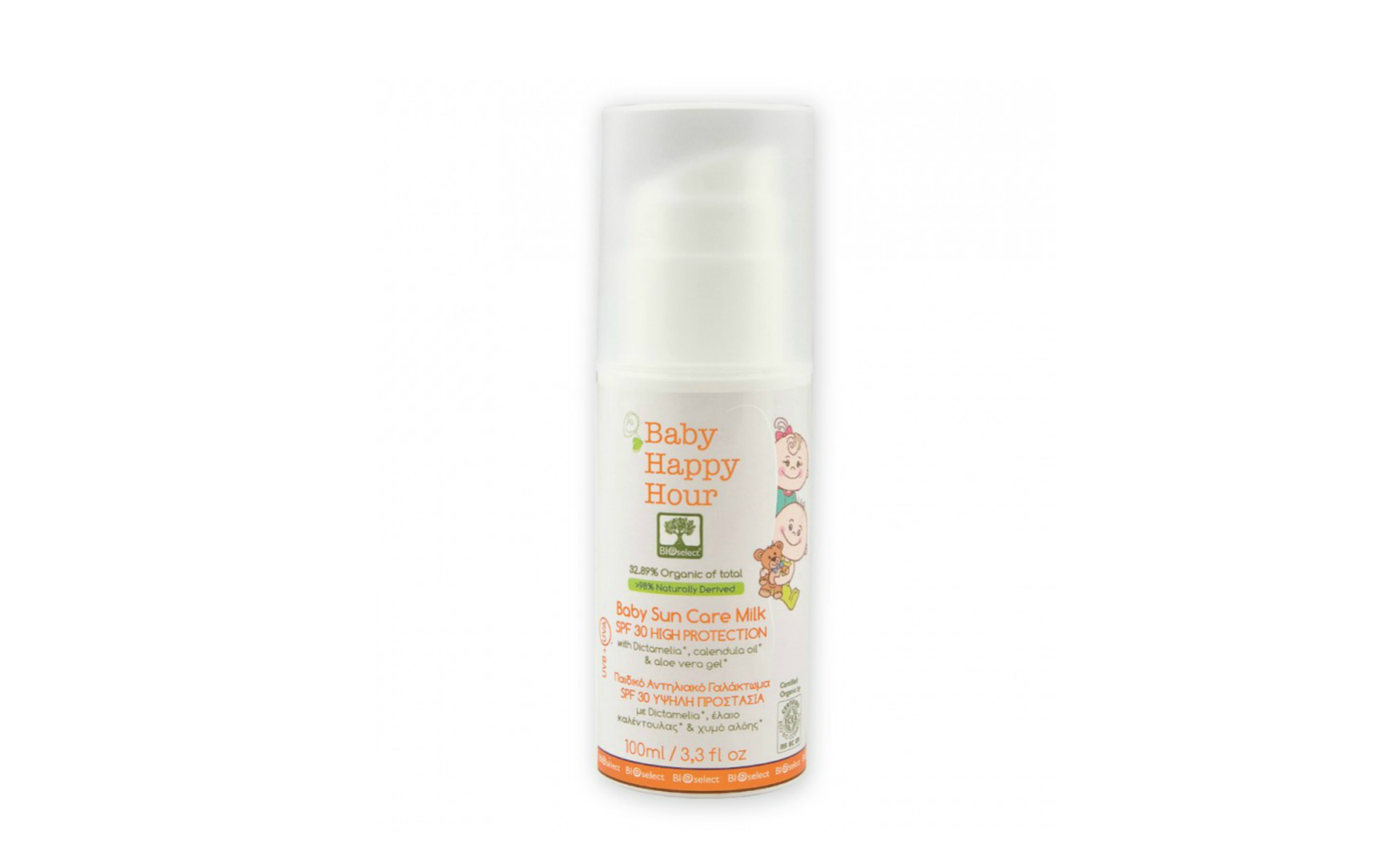BIOselect Baby happy hour baby sun care milk